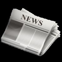 Газета - самостоятельное получение